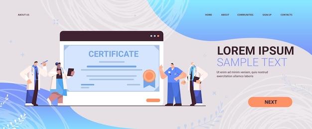 Mescolare gara laureati medici in possesso di certificato laureati felici che celebrano diploma accademico laurea università concetto di educazione medica orizzontale a figura intera spazio copia