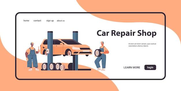 Mescolare la meccanica della corsa che lavora e fissa il veicolo servizio auto riparazione automobilistica e controllo concetto stazione di manutenzione orizzontale landing page copia spazio illustrazione vettoriale