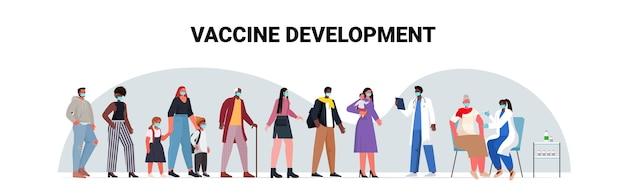 Mescolare pazienti di razza in maschere in attesa del vaccino covid-19 prevenzione del coronavirus concetto di campagna di immunizzazione medica illustrazione orizzontale a figura intera