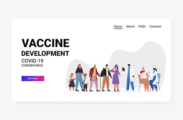 Mescolare pazienti di razza in maschere in attesa della pagina di destinazione del concetto di campagna di immunizzazione medica per la prevenzione del coronavirus del vaccino covid-19