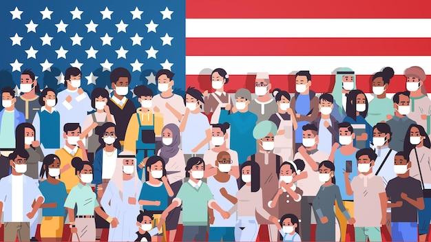 Mescolare persone di razza in maschere che celebrano le vacanze del giorno dell'indipendenza americana, illustrazione del 4 luglio