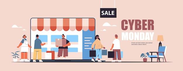 Mescolare gente di razza che cammina con gli acquisti cyber lunedì grande vendita promozione sconto shopping online concetto copia spazio