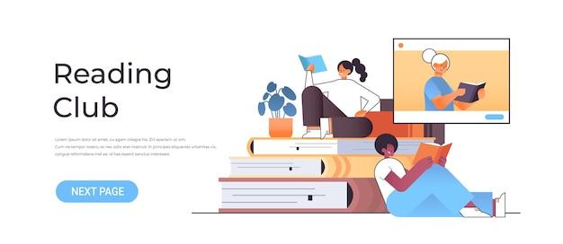 Mix di studenti di razza coppia di libri di lettura con insegnante senior femminile nella finestra del browser web concetto di club del libro in linea orizzontale copia spazio illustrazione