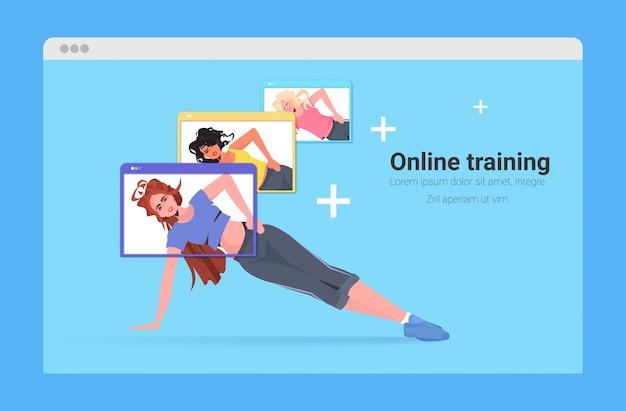 Le donne della corsa della miscela che fanno le esercitazioni di forma fisica di yoga esercitano in linea le ragazze sane di concetto di stile di vita di addestramento in finestre del browser web che elaborano l'illustrazione integrale dello spazio della copia orizzontale