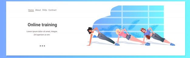 Le donne della corsa della miscela che fanno gli esercizi di forma fisica di yoga che addestrano le ragazze sane di concetto di stile di vita che risolvono l'illustrazione integrale orizzontale copiano l'illustrazione