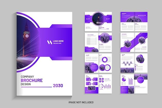 Design moderno del modello di brochure aziendale di 16 pagine
