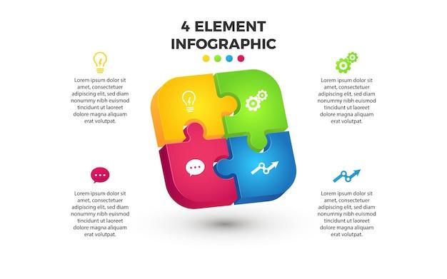 Puzzle moderno 3d infografica, 4 elementi componenti o passaggio per la presentazione e il marketing