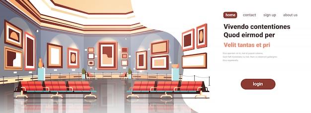 Galleria d'arte moderna all'interno del museo creativo contemporaneo dipinti contemporanei opere d'arte o mostre piatte copia spazio orizzontale