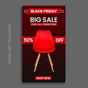 Banner di social media per la vendita di mobili moderni del black friday e design del modello di storia di instagram premium