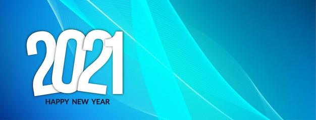Moderno blu ondulato felice anno nuovo 2021 banner design vettoriale
