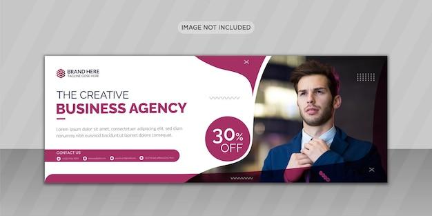 Design moderno di foto di copertina di facebook aziendale o design di banner web