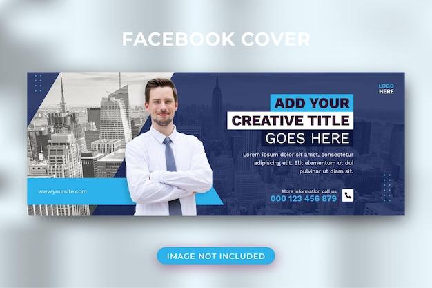 Modello di copertina facebook business moderno