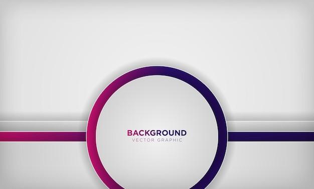 Fondo astratto bianco del cerchio moderno con linee viola sfumate