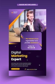 Modello di storie di instagram sui social media per la promozione del marketing digitale moderno
