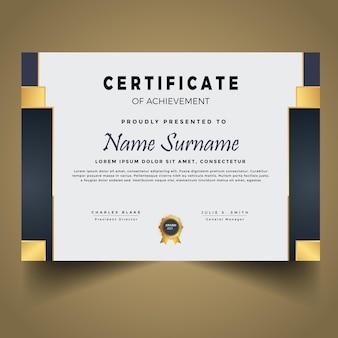 Modello di diploma moderno design premium