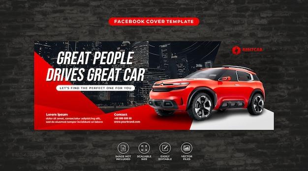 Noleggio e vendita auto moderne eleganti social media facebook copertina modello vettoriale
