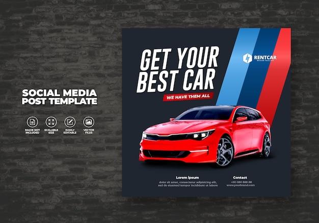 Esclusivo moderno noleggio e acquisto auto per social media post elegante modello vettoriale banner
