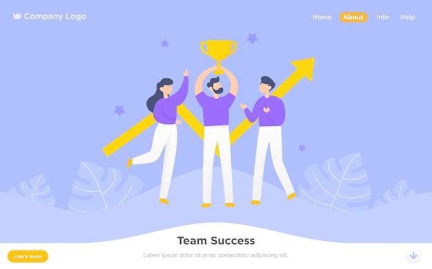 Pagina di atterraggio piatta moderna del successo della squadra