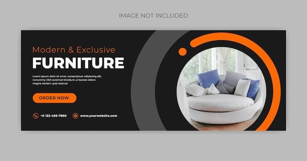 Modello di banner pagina di copertina di mobili moderni facebook