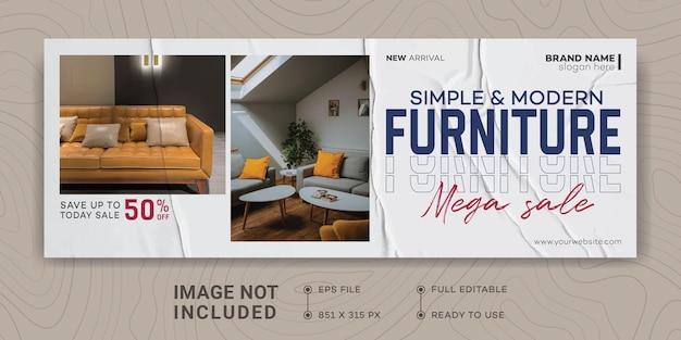 Design del modello di copertina di facebook per mobili moderni, carta incollata, carta strappata, vendita di mobili
