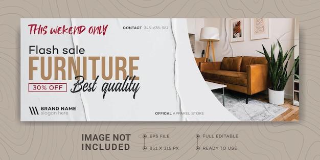Design del modello di copertina di facebook per mobili moderni, carta incollata, carta strappata, vendita di mobili Vettore Premium