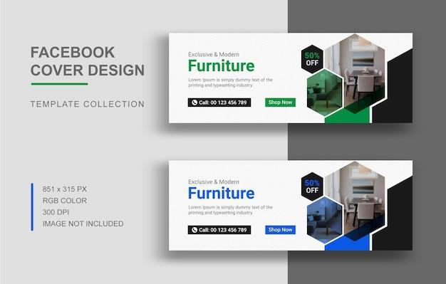 Design del modello di copertina di facebook per mobili moderni