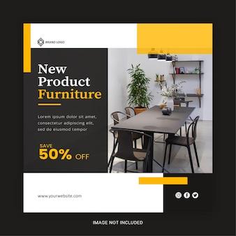 Modello di banner per social media di vendita di mobili moderni