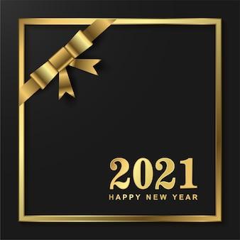 Sfondo moderno felice nuovo anno 2021 con nastro.