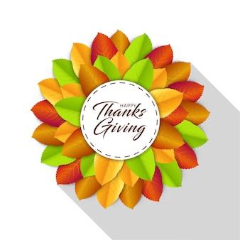 Fondo felice moderno di giorno di ringraziamento con le foglie di autunno. mazzo di foglie autunnali.