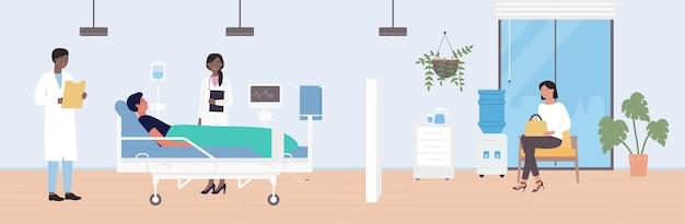 Stanza del reparto medico dell'ospedale moderno