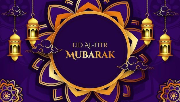Ramadan islamico moderno e illustrazione della priorità bassa di eid mubarak