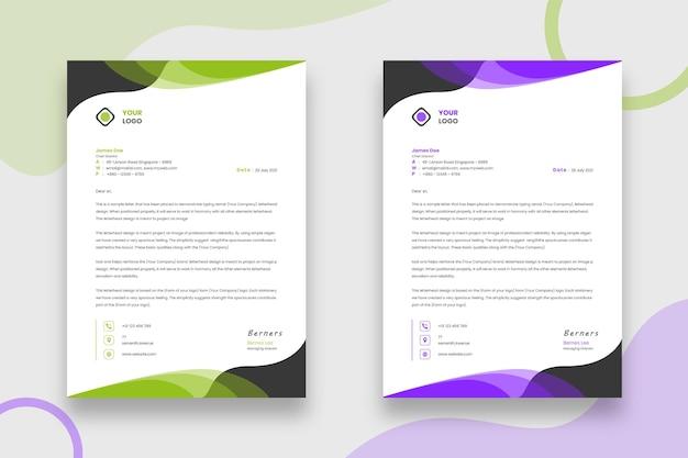 Modello di design moderno e minimale per carta intestata con forme ondulate colorate