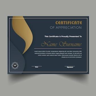 Nuovo design moderno del certificato di diploma