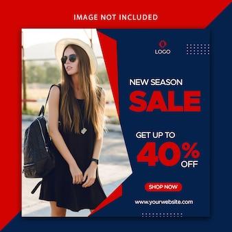 Banner modificabile di vendita moderna nuova stagione per web e social media