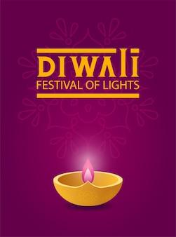 Manifesto moderno per il festival delle luci diwali con lampada a olio di diya sullo sfondo rangoli viola