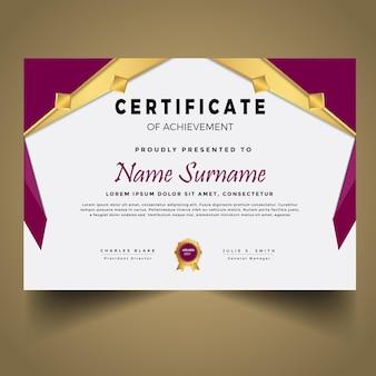 Modello di certificato dorato premium moderno