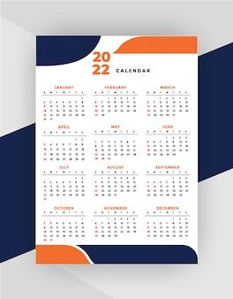 Modello di progettazione del calendario professionale moderno 2022
