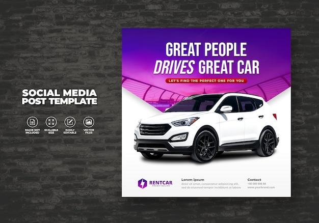 Noleggio e acquisto di auto moderne per i social media post modello di vettore di banner esclusivo elegante