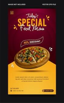 Modello di storia dei social media di promozione del menu di cibo speciale moderno