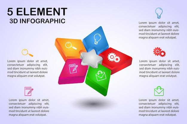 Diagramma di infografica 3d stella moderna con 5 elementi