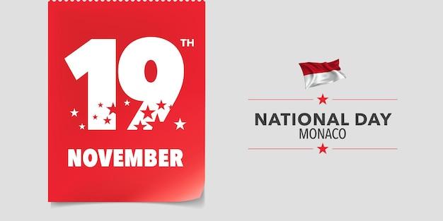 Biglietto di auguri per la festa nazionale di monaco, banner, illustrazione vettoriale. sfondo del 19 novembre monacano con elementi di bandiera in un design orizzontale creativo