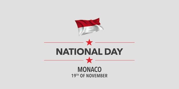 Biglietto di auguri per la festa nazionale di monaco, banner, illustrazione vettoriale. festa monacana 19 novembre elemento di design con bandiera sventolante come simbolo di indipendenza