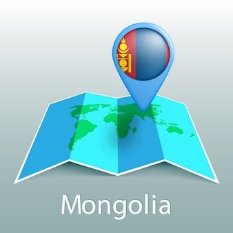 Mappa del mondo di bandiera della mongolia nel pin con il nome del paese su sfondo grigio