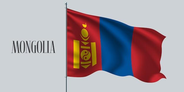 Mongolia sventolando bandiera