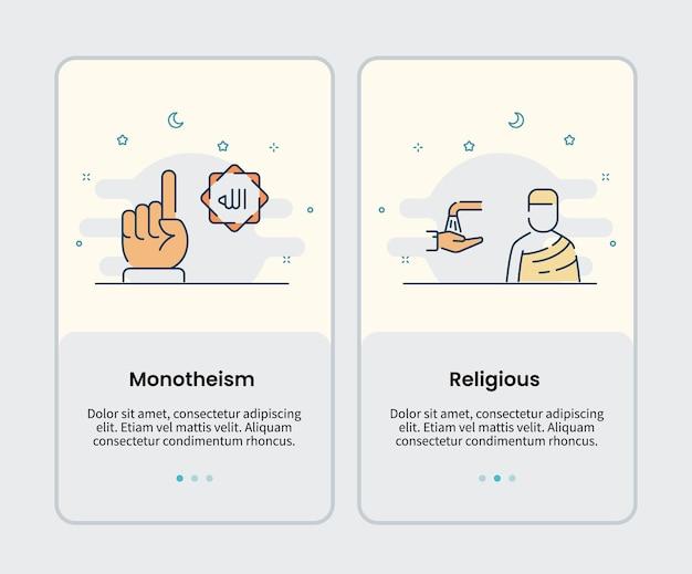 Monoteismo e icone religiose modello di onboarding per l'illustrazione vettoriale della progettazione dell'applicazione dell'interfaccia utente dell'interfaccia utente mobile