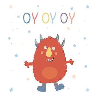 Mostro colorato. simpatico personaggio dei cartoni animati kawaii spaventoso bambino divertente. design piatto. vettore