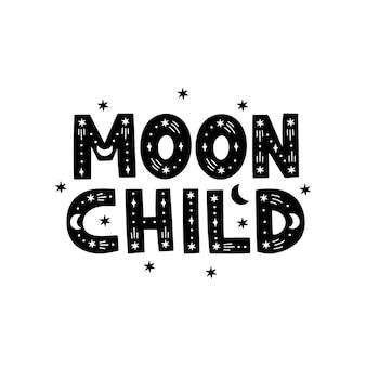 Iscrizione del bambino della luna isolata su bianco