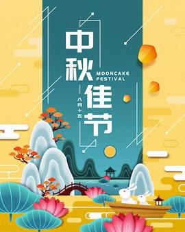 Manifesto del festival mooncake con coniglio che ammira la luna piena nel giardino di loto cinese