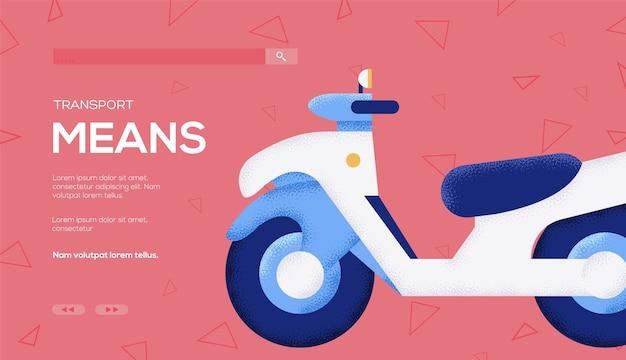 Volantino di concetto di ciclomotore, banner web, intestazione dell'interfaccia utente, entra nel sito. .