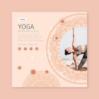Modello di volantino del corso di yoga mattutino
